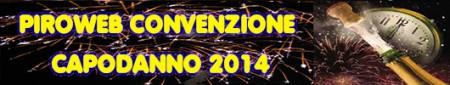banner_convenzione_2014.jpg