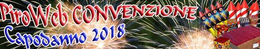 banner_convenzione_2018.jpg