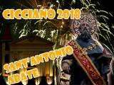 Cicciano 2018 - F.lli Di Candia